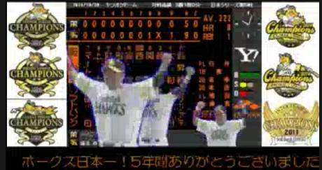 20141030ニコ生優勝の瞬間
