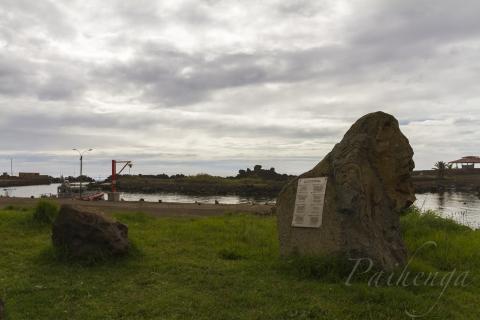 海難者の碑
