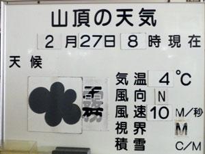 2-27-1k.jpg