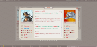 戦国セブン - 新感覚アドベンチャーRPG - 1:エメラルド