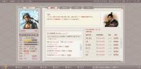 戦国セブン - 新感覚アドベンチャーRPG 55- 1:エメラルド