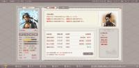 [ 01-55-28 ] 戦国セブン - 新感覚アドベンチャーRPG - 1:エメラルド