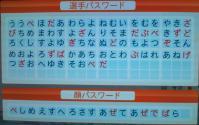 20100815202338.jpg