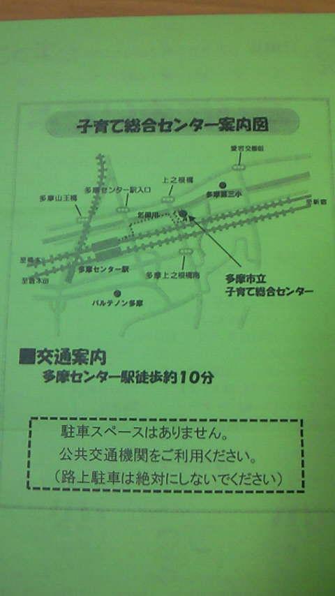 CAC3JVW9.jpg