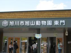 wan35 065