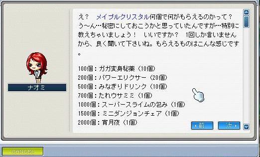 Maple100527_182953.jpg