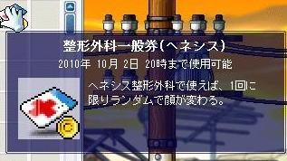 Maple100704_200427.jpg