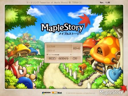 Maple100715_063252s.jpg