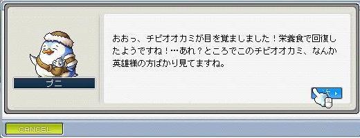 Maple100722_214101.jpg