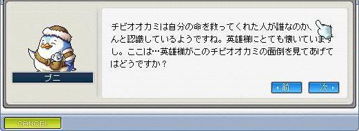 Maple100722_214111.jpg