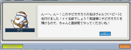 Maple100722_214118.jpg