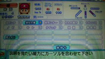 20100303235826