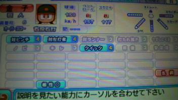 20100303235834