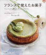 my-book