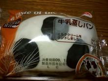 メタボな大熊猫のブログ-CA3B0538.jpg
