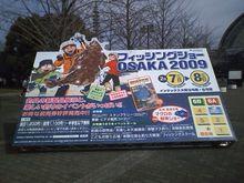 メタボな大熊猫のブログ-CA3B0003.jpg