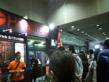 メタボな大熊猫のブログ-CA3B0019.jpg