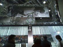メタボな大熊猫のブログ-CA3B0013.jpg