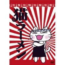 メタボな大熊猫のブログ
