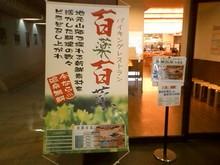 メタボな大熊猫のブログ-CA3B0119.jpg