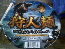メタボな熊猫(くまねこ)のブログ-CA3B0856.jpg