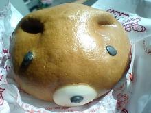 メタボな熊猫(くまねこ)のブログ-CA340837.jpg