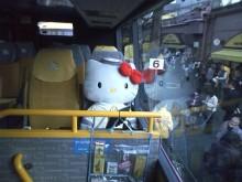 メタボな熊猫(くまねこ)のブログ-CA3B0887.jpg
