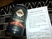 メタボな熊猫(くまねこ)のブログ-CA3B0915.jpg