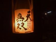 メタボな熊猫(くまねこ)のブログ-CA3B0985.jpg