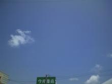 メタボな熊猫(くまねこ)のブログ-CA3B1107.jpg