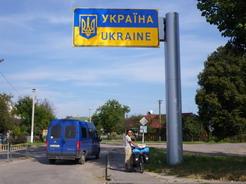 12ウクライナ突入_サイズ変更