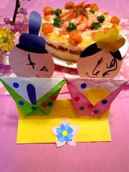 cakeh8.jpg