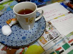 blog433.jpg
