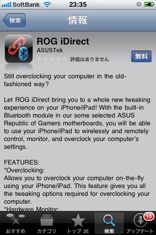 RC Bluetooth1