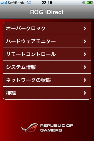 RC Bluetooth (6)