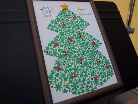 ウェルカムボード、クリスマスツリー