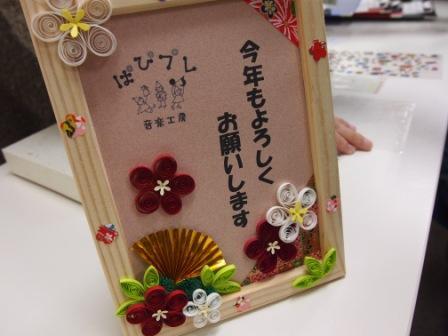 今月のウェルカムボード by 武藤さん