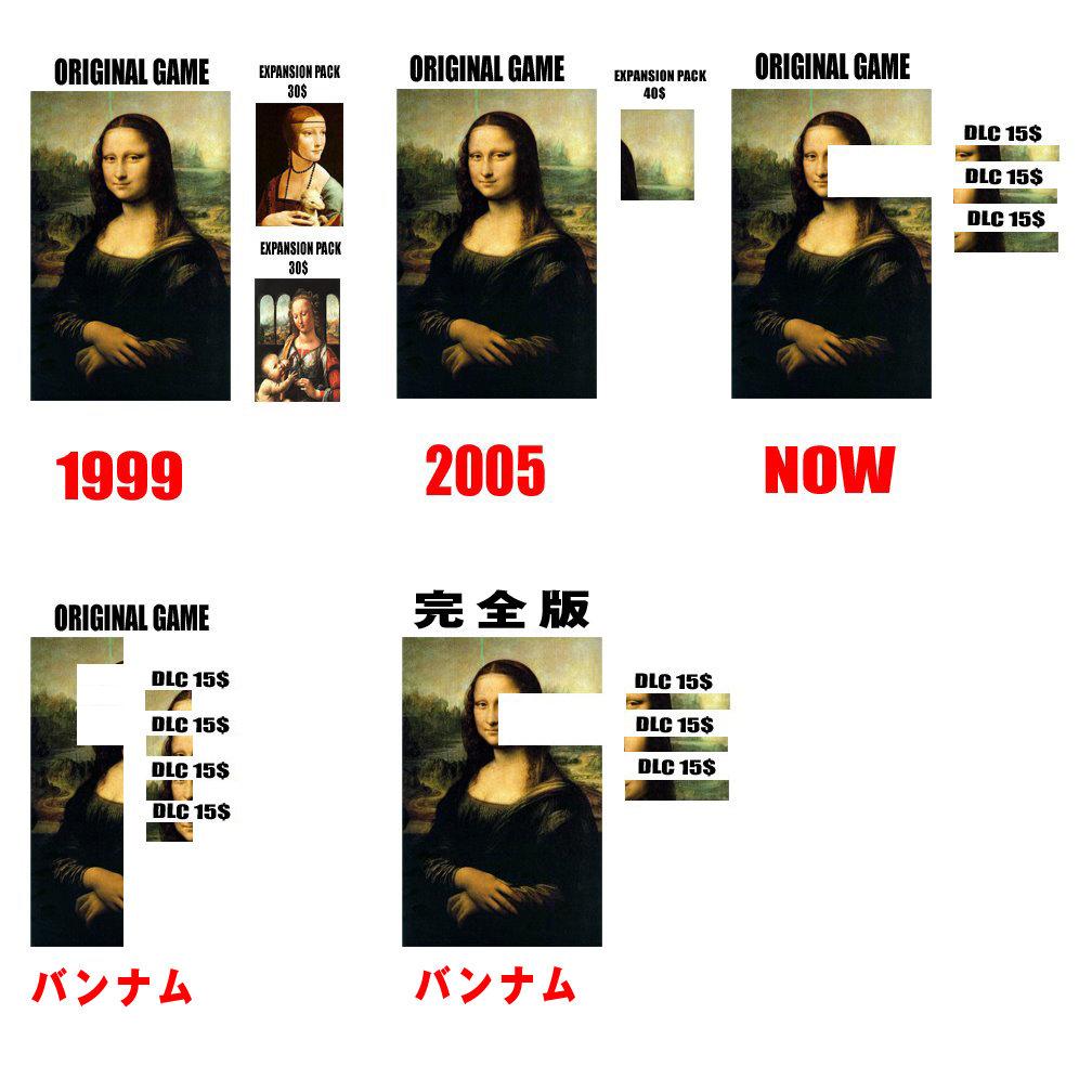 ゲーム全般_20111119_DLC_01