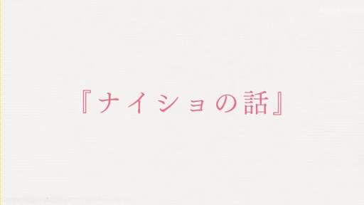 化物語_20111127_偽物語エンディング_20