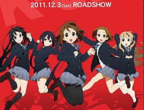 けいおん_20111206_01