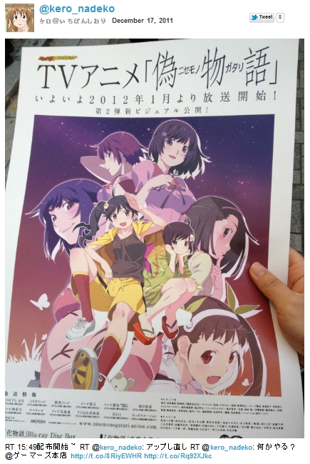 偽物語_20111217_忍野忍声優決定_05