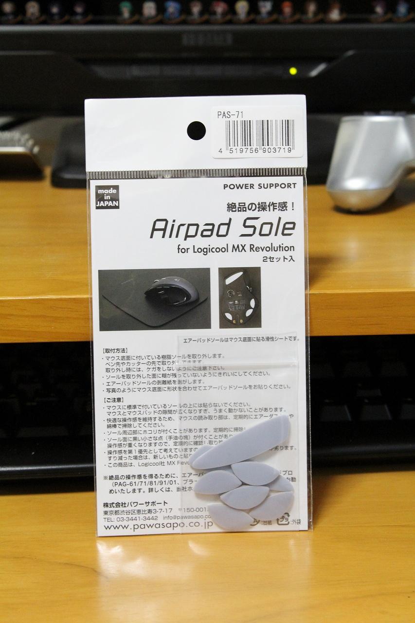 パピヨンの購入物_20120106_MX-Rエアーパッドソール_01
