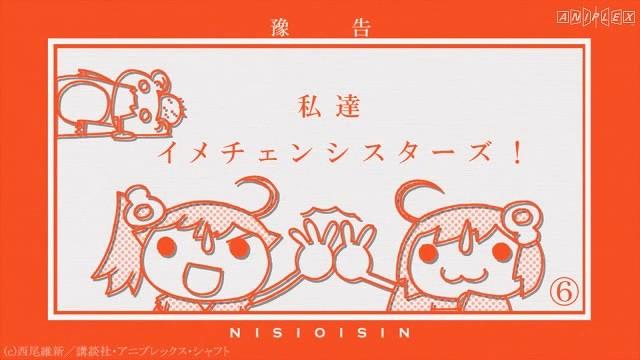 偽物語_20120208_予告映像第6話_07