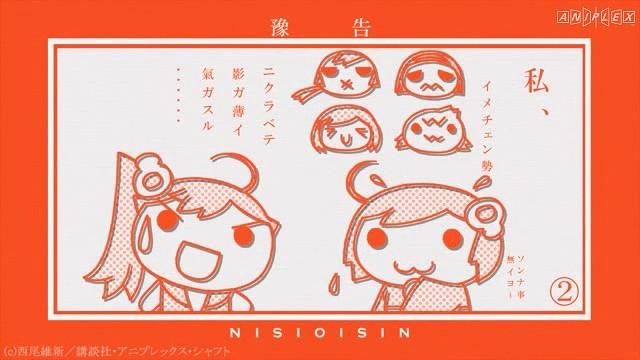 偽物語_20120208_予告映像第6話_02