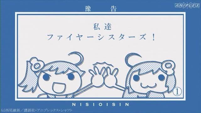 偽物語_20120208_予告映像第6話_01