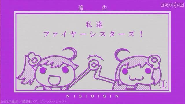 偽物語_20120308_予告第10話_01