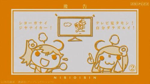 偽物語_20120311_WEB予告 つきひフェニックス 第11話_02