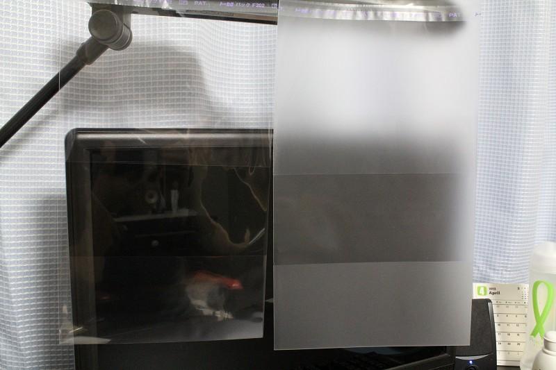 パピヨンの購入物_20120330_ミエミエシリーズのマットタイプ_03