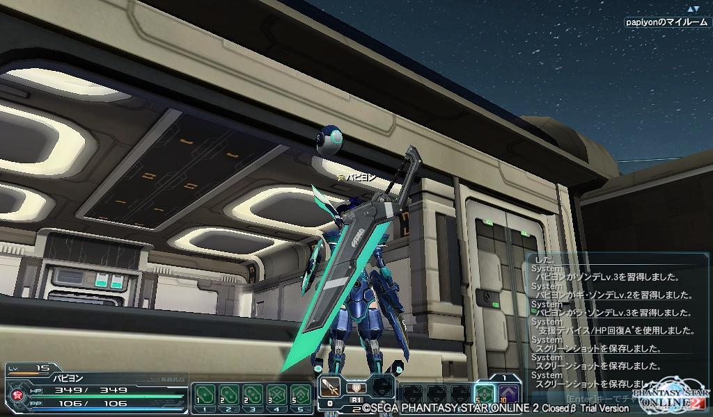 ゲーム日記_20120424_PSO2_05