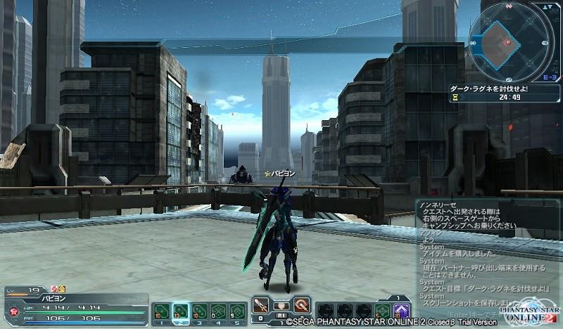 ゲーム日記_20120430_PSO2_12